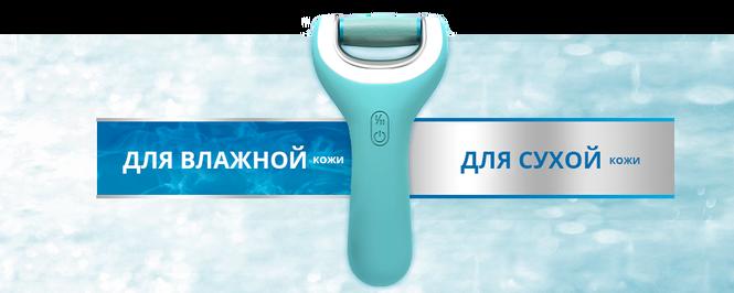 Водонепроницаемая пилка Scholl Wet & Dry купить в Минске
